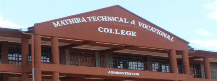Mathira Technical and Vocational College